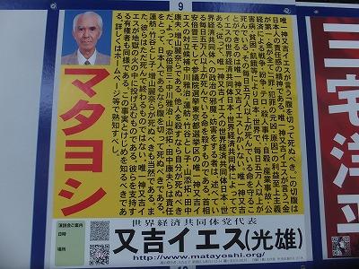 shinjuku-street238.jpg