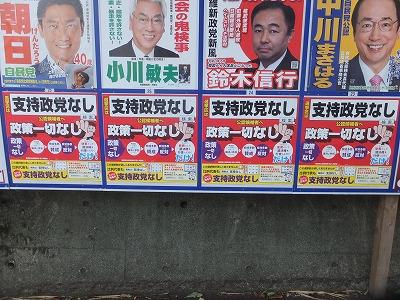 shinjuku-street239.jpg