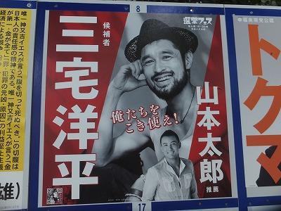 shinjuku-street240.jpg