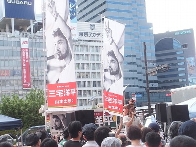 shinjuku-street241.jpg