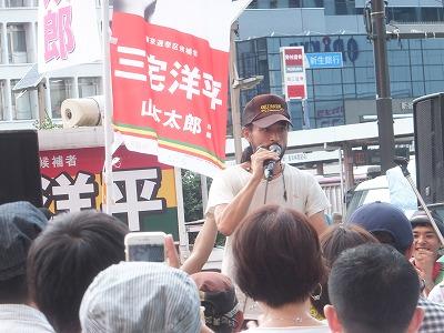 shinjuku-street242.jpg