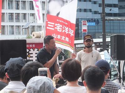 shinjuku-street243.jpg