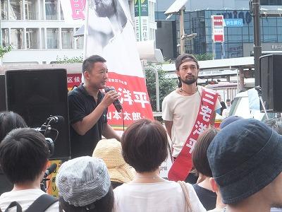 shinjuku-street247.jpg