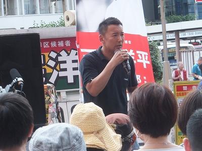 shinjuku-street249.jpg