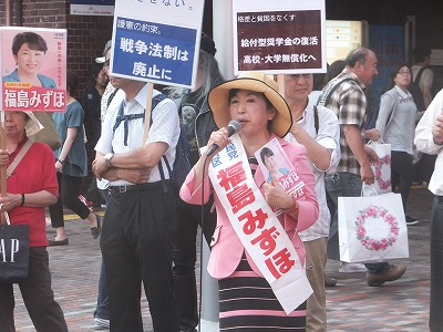 shinjuku-street252.jpg