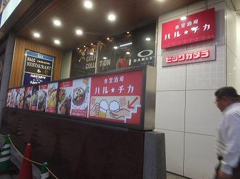 shinjuku-street255.jpg