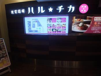 shinjuku-street256.jpg