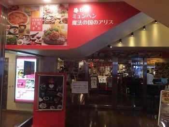 shinjuku-street257.jpg