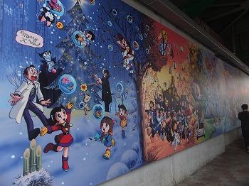 shinjuku-street261.jpg