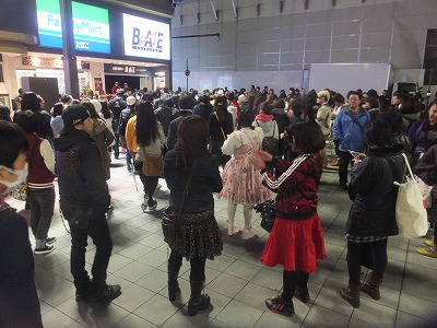 shinjuku-street270.jpg