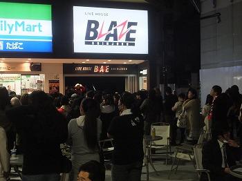 shinjuku-street272.jpg