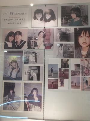 shinjuku-street279.jpg