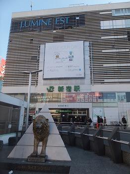 shinjuku-street282.jpg