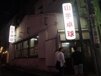 shinjuku-street283.jpg