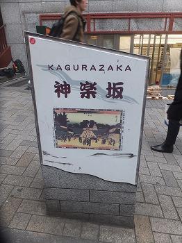 shinjuku-street285.jpg