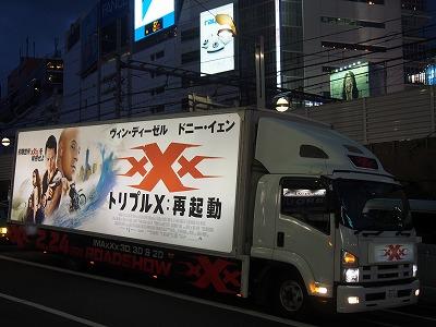 shinjuku-street288.jpg