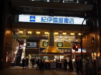 shinjuku-street290.jpg