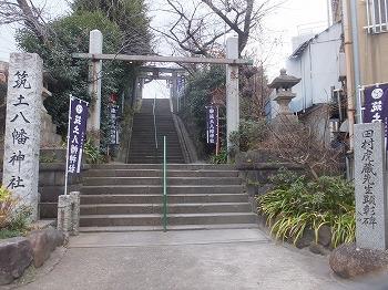 shinjuku-street291.jpg