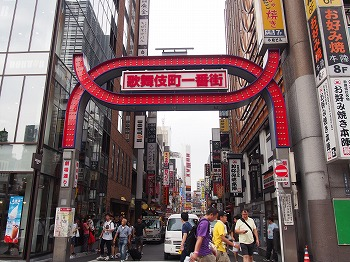 shinjuku-street301.jpg