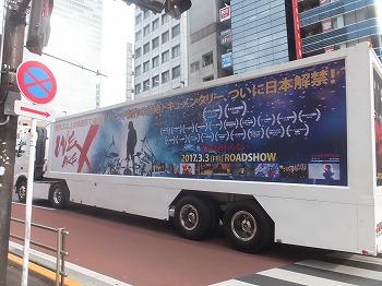 shinjuku-street303.jpg