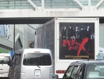 shinjuku-street304.jpg
