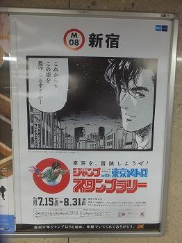 shinjuku-street310.jpg