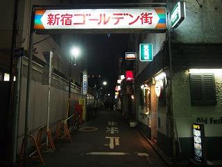 shinjuku-street313.jpg