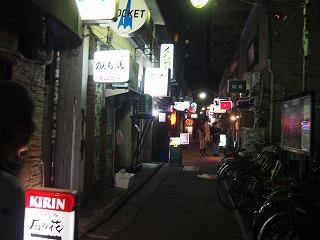 shinjuku-street314.jpg