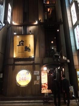 shinjuku-syosuke1.jpg