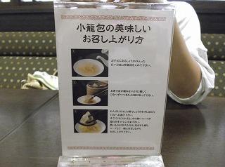 shinjuku-taiwan-shoronpo2.jpg