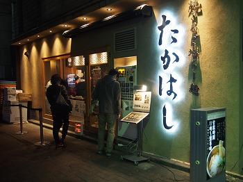 shinjuku-takahashi1.jpg