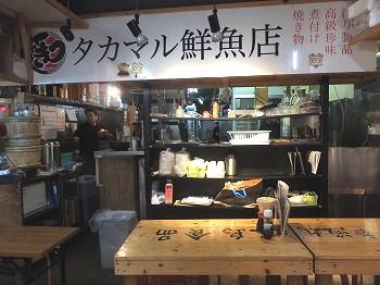 shinjuku-takamaru3.jpg