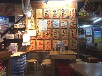 shinjuku-takamaru4.jpg
