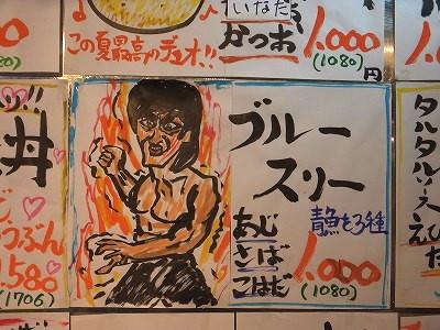 shinjuku-takamaru5.jpg