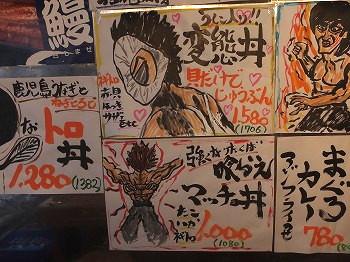shinjuku-takamaru8.jpg