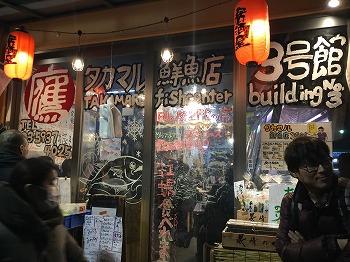 shinjuku-takamaru9.jpg