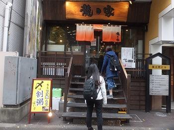 shinjuku-tatsunoya1.jpg