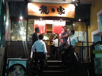 shinjuku-tatsunoya4.jpg