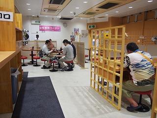 shinjuku-torasoba3.jpg