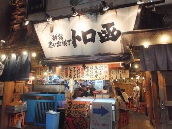 shinjuku-torobako1.jpg