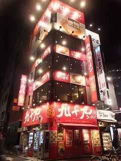 shinjuku-tukumo1.jpg