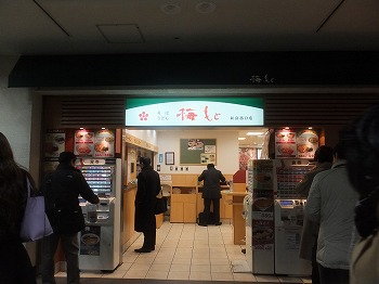 shinjuku-umemoto3.jpg