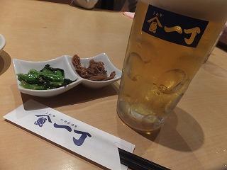 shinjuku-uoyaiccho3.jpg