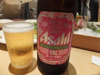shinjuku-uoyaiccho4.jpg
