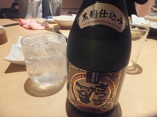 shinjuku-uoyaiccho5.jpg