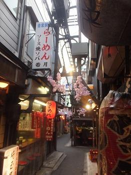 shinjuku-wakatsuki1.jpg