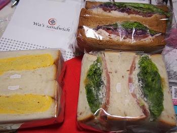 shinjuku-was-sandwich1.jpg