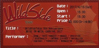 shinjuku-wild-side-tokyo44.jpg
