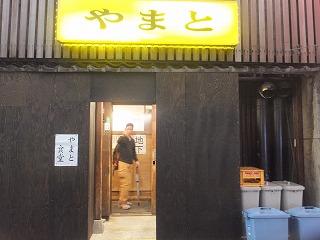 shinjuku-yamato24.jpg