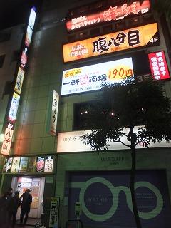 shinjuku-yonesuke1.jpg